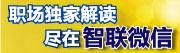 Zhaopin.com??????