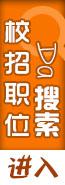 Zhaopin.com(beijing)
