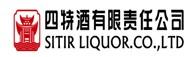 四特酒有限责任公司