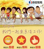 河南利华高等教育中心