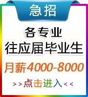 博为峰(北京)信息技术有限公司
