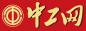 中工全媒体科技(北京)有限公司