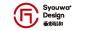 北京市艺彩昭和企业形象设计有限责任公司招聘信息