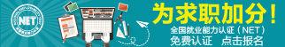 Zhaopin.com