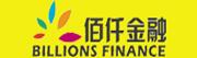 深圳市佰仟金融服务有限公司招聘信息