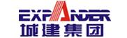 深圳市城市建设开发(集团)公司招聘信息