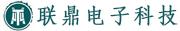 东莞市联鼎电子科技有限公司招聘信息