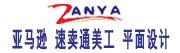 HONGKONG RMD TECHNOLOGY CO., LIMITED招聘信息
