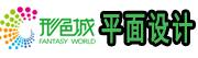 深圳市嘉力商业有限公司招聘信息