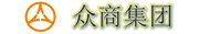 深圳众商实业有限公司招聘信息