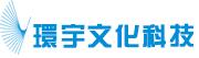 东莞市环宇文化科技有限公司招聘信息