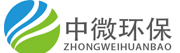 广东中微环保生物科技有限公司招聘信息