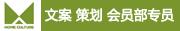 深圳市家居文化用品行业协会招聘信息