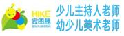 深圳市宏图腾文化发展有限公司招聘信息