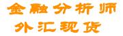 深圳颂秦投资咨询发展有限公司招聘信息