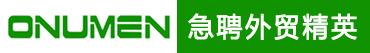 深圳市维世科技有限公司招聘信息