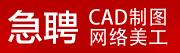 天津市天软恒昌科技有限责任公司招聘信息
