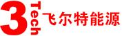 飞尔特能源(东莞)有限公司招聘信息