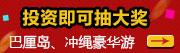 深圳市前海钱程在线金融服务有限公司招聘信息