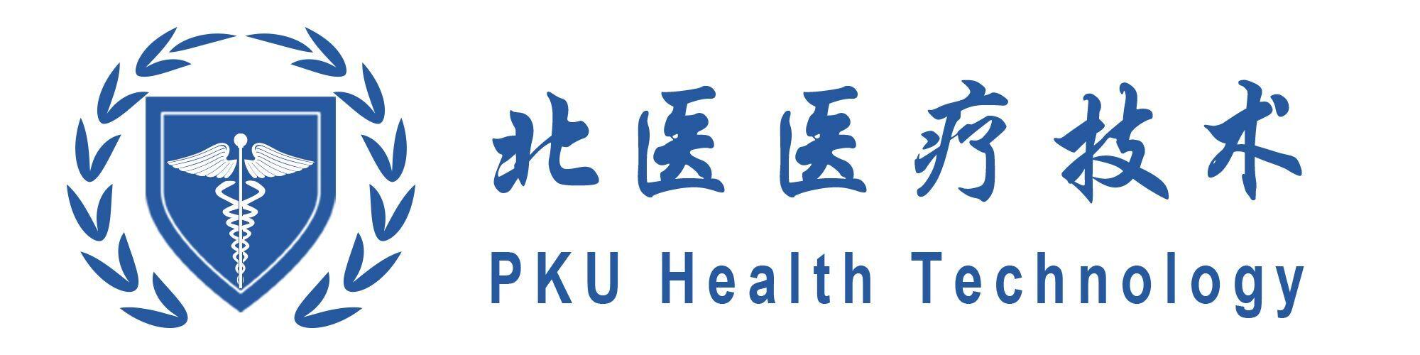 北京北医医疗技术服务有限公司招聘信息