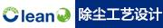 四川科利欧环保科技有限公司招聘信息