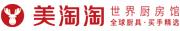 美滔美淘电子商务(北京)有限责任公司成都分公司招聘信息