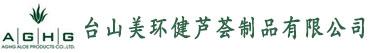 台山美环健芦荟制品有限公司招聘信息