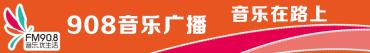 潍坊九州广告文化传播有限公司招聘信息