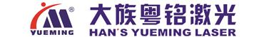 广东大族粤铭激光集团股份有限公司招聘信息