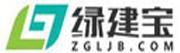 河北绿建宝科技股份有限公司招聘信息