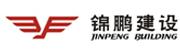 四川省锦鹏建筑工程有限公司招聘信息