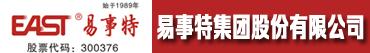 易事特集团股份有限公司招聘信息