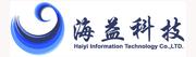 安徽海益信息科技有限公司招聘信息