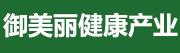 吉安市御美丽健康产业股份有限公司招聘信息