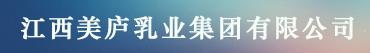 江西美庐乳业集团有限公司招聘信息