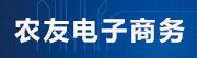 赣州农友电子商务有限公司招聘信息