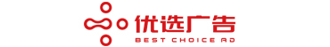 云南优选广告有限公司招聘信息
