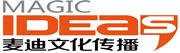 潍坊麦迪文化传播有限公司招聘信息