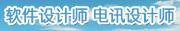 成都中电锦江信息产业有限公司招聘信息