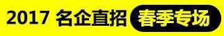 博为峰(北京)信息技术有限公司千亿国际官方网站信息