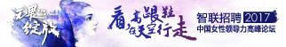 Zhaopin.com千亿国际官方网站信息