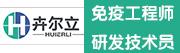 深圳中科卉尔立生物科技有限公司招聘信息