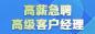 德卡夫(天津)科技发展股份有限公司招聘信息