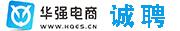深圳华强九阳网络技术有限公司招聘信息
