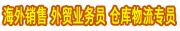 深圳市沃宇科技有限公司招聘信息