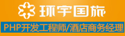 智联招聘深圳分公司招聘信息
