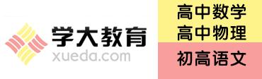 深圳市学大教育培训中心招聘信息
