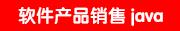 深圳市友盟旅运有限公司招聘信息