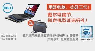 商众世纪传媒广告(北京)有限公司招聘信息