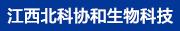 江西北科协和生物科技有限公司招聘信息